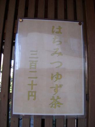 喫茶 城山(メニュー1)