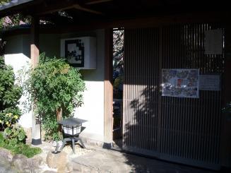 喫茶 城山(外観2)