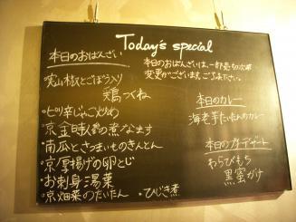 青家(店内2)