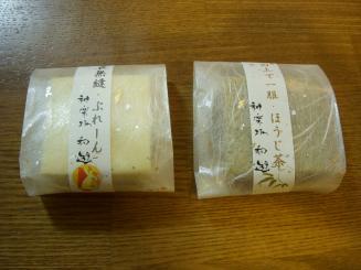 和遊(石畳ちーずけーき(プレーン・ほうじ茶)各¥270(開封前))