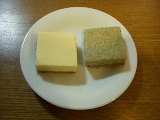 和遊(石畳ちーずけーき(プレーン・ほうじ茶)各¥270(開封後))