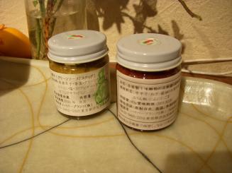 Kanbutsu Cafe(激辛!グリーンソース「スクッグ」・自家製!味醂粕の豆板醤)