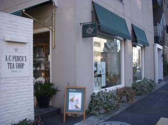 A.C.PERCH'S 東京店(外観1)