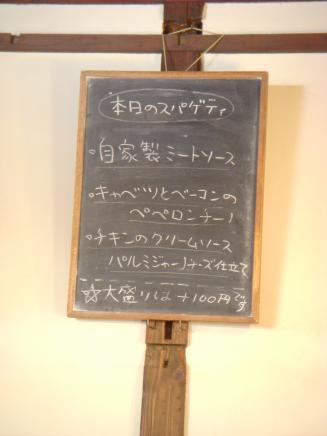 花鳥風月(ランチメニュー3)