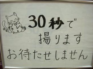 牛かつ おか田(外観2)