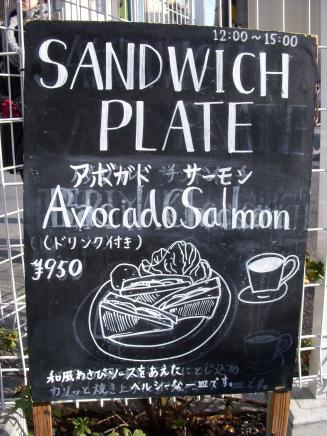 Cafe Obscure(看板1)