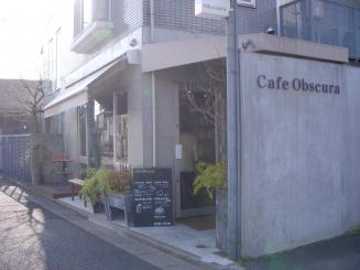 Cafe Obscure(外観)