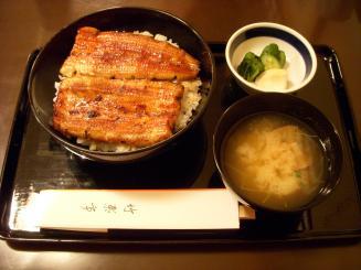 竹葉亭(鰻お丼(B)¥2625)
