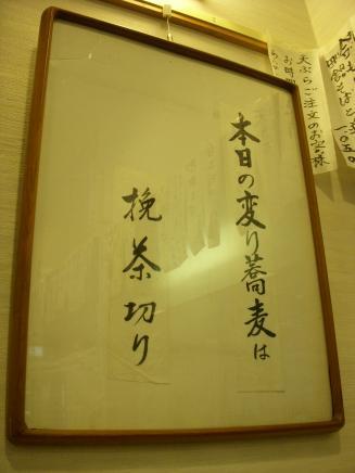 松翁(店内1)
