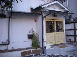 菓子工房RESSOURCES(外観)