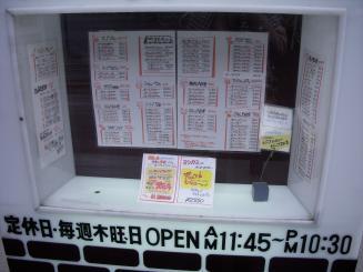 洋食屋ヨシカミ(外観3)