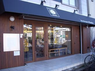 Boulangerie Sudo(外観1)