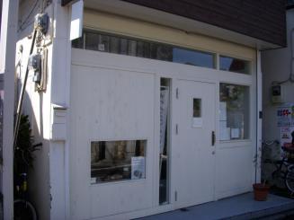 玄米食堂 holon(外観1)