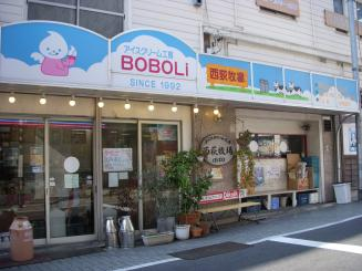 BOBOLi(外観1)