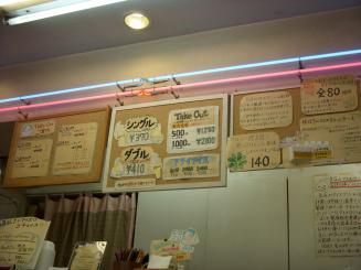 BOBOLi(店内1)
