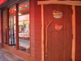 ことり焼菓子店(外観1)