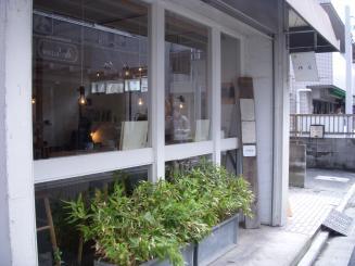 お茶とお菓子 横尾(外観)