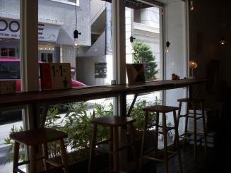 お茶とお菓子 横尾(店内2)