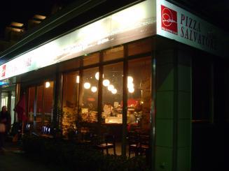 PIZZA SALVATORE CUOMO 三軒茶屋店(外観)