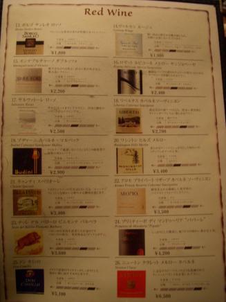 PIZZA SALVATORE CUOMO 三軒茶屋店(メニュー3)