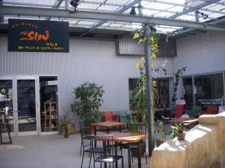 cafe Slow(外観2)
