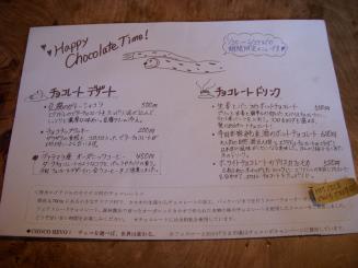 cafe Slow(メニュー2)