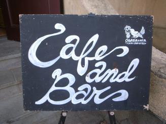 小笠原伯爵邸 bar&cafe(外観4)