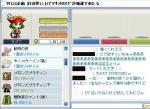 20051220企画・・・4