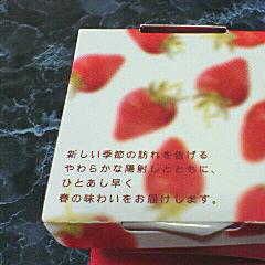 06_0221_2.jpg