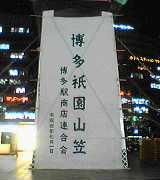 2004_0615.jpg