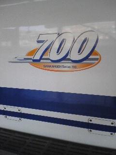 20070519072621