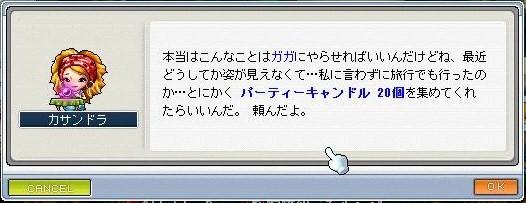 Maple090826_174226.jpg