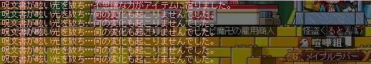 Maple090831_220434.jpg