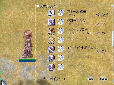 070901_asakuro_1.jpg