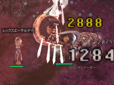 070903_asakuro_4.jpg