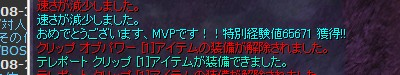 070904_asakuro_1.jpg
