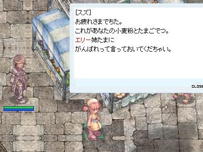 070910_asakuro_2.jpg