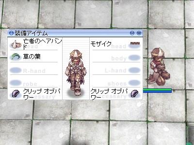 070910_asakuro_5.jpg