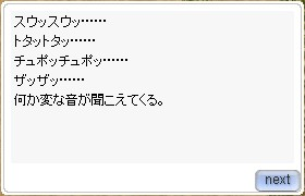 070915_asakuro_2.jpg