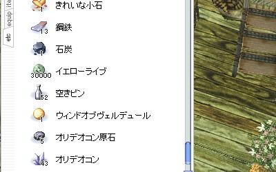 070915_asakuro_3.jpg