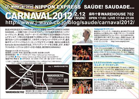 saudecarnaval2012ura