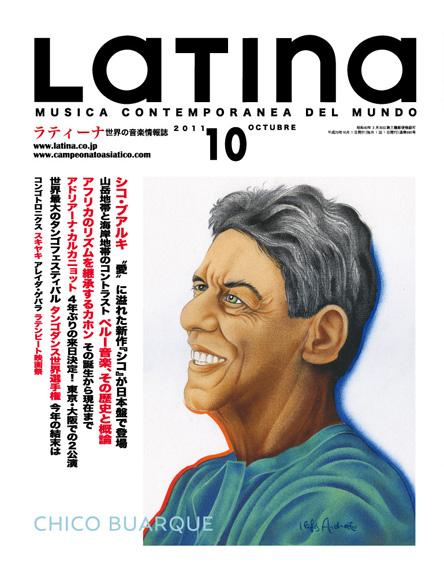 latina1110