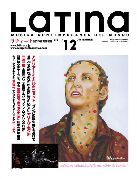 latina1112
