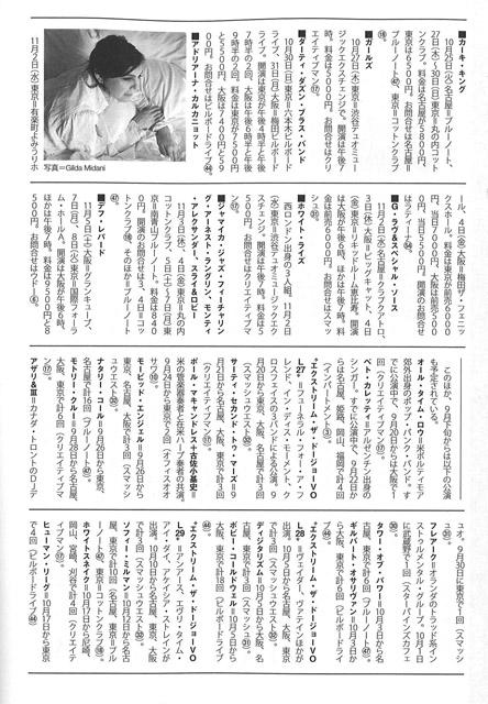 music magazine10
