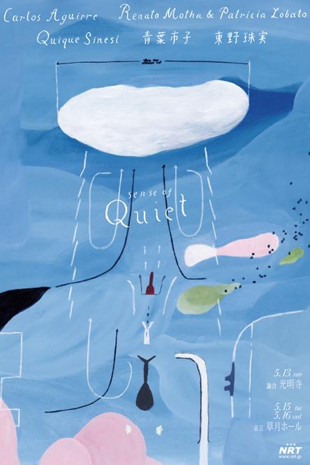 quiet_low.jpg
