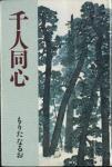 20060426084010.jpg