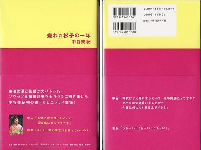 20060514201424.jpg