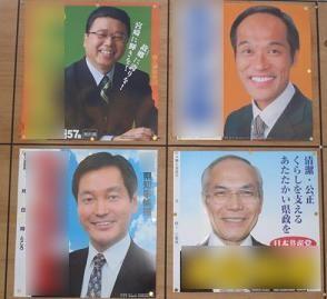 20070112200855.jpg
