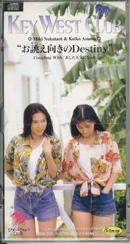 中谷cd01