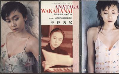 中谷cd02